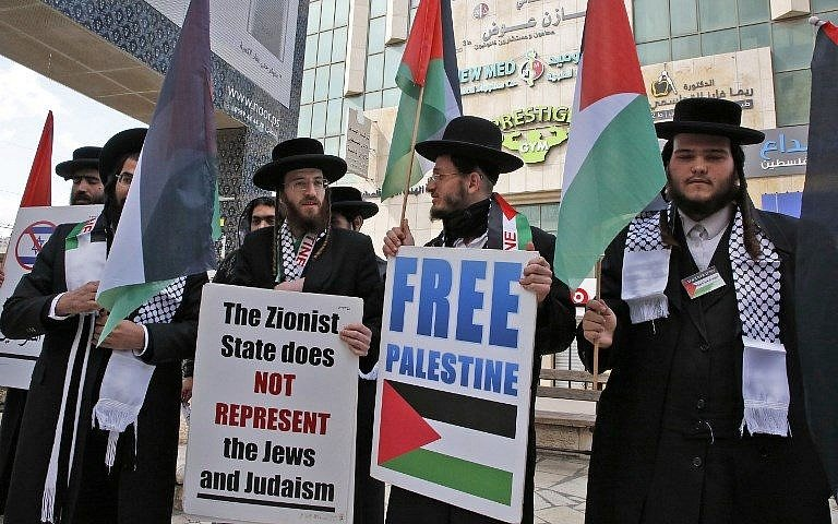 Zionism and ultra orthodoxy
