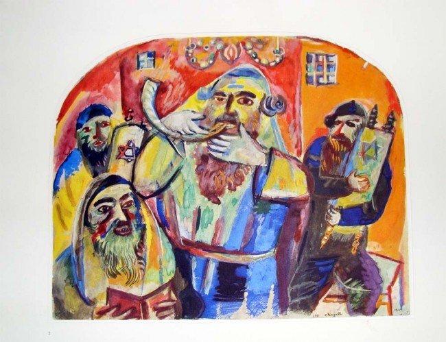 shofar chagall