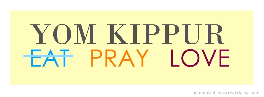 L'eroe di Yom Kippur. Una storia vera