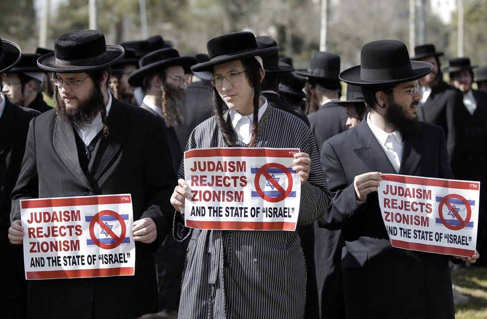 Dedicated to our anti-zionist friends