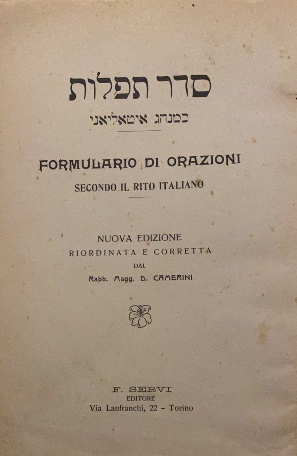 The story of an Italian Jewish Prayer Book that got away from Auschwitz
