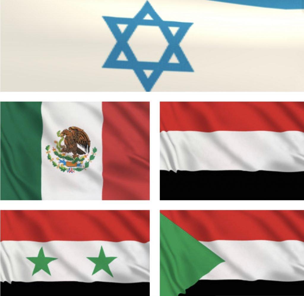 israele, palestinesi, gaza
